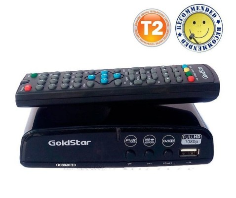 Gold Star DV3 T2 GS8830HD